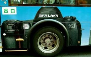 Otobüs Reklamları